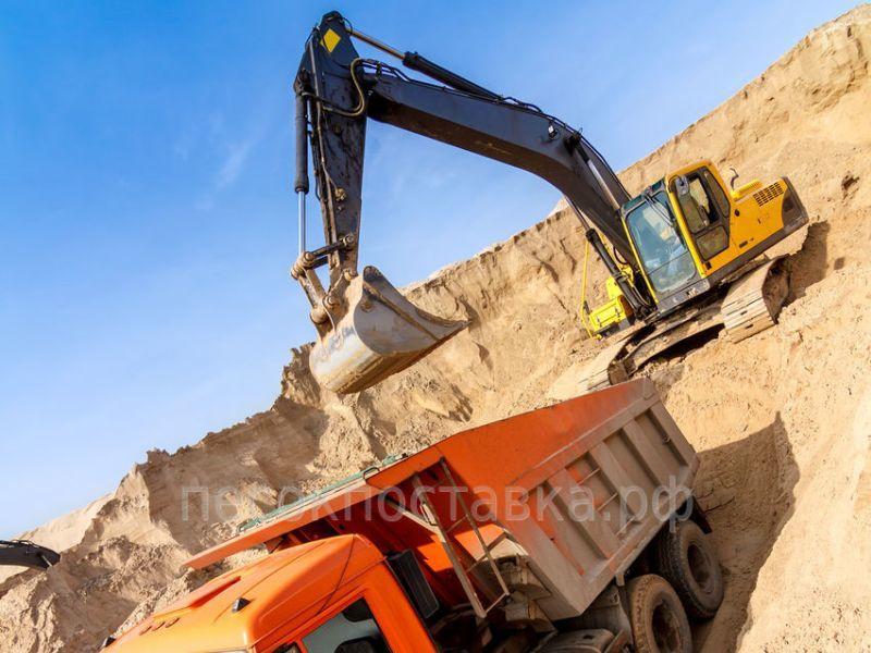 Песок строительный поставка