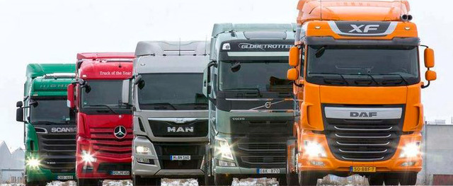 Грузовая разборка грузовиков